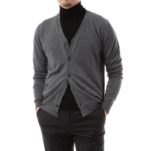 Light Gray Mystic Cardigan