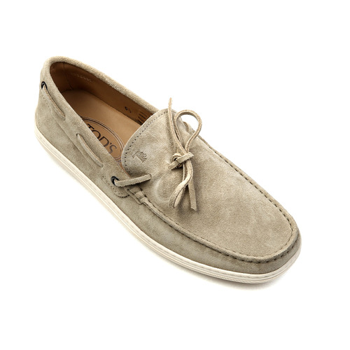 Moccasins in Suede (Beige)