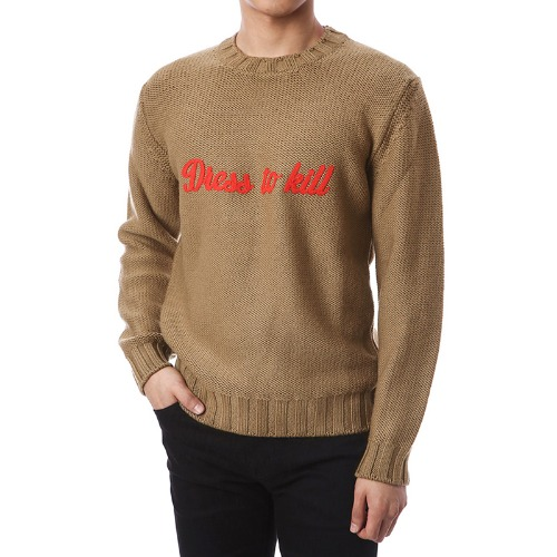 'Dress to Kill' Lettering Float Knit (Brown)